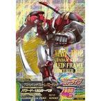 ガンダムトライエイジ VS IGNITION04弾 P (VS4-024) アストレイ レッドフレーム パワードレッド   【パーフェクトレア】