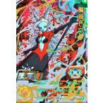 スーパードラゴンボールヒーローズ SDBH1弾 UR 魔神トワ (SH1-54)【インフィニットキリゾーン】【アルティメットレア】