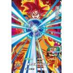 スーパードラゴンボールヒーローズ SDBH2弾 CCP 孫悟空 (SH2-CCP1)【超かめはめ波】【キャンペーンカード】