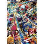スーパードラゴンボールヒーローズ SDBH5弾 UR ベルモッド (SH5-69)【破壊神の奇策】【アルティメットレア】