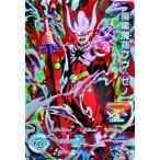 スーパードラゴンボールヒーローズ SDBH6弾 UR 暗黒魔神ブウ:ゼノ (SH6-SEC)【暗黒羅刹爪】【シークレットアルティメットレア】