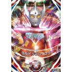 ウルトラマン フュージョンファイト! フュージョンファイト6弾 OR ウルトラマンタロウ(6-008)【オーブレア】