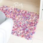 玄関マット 室内 屋内 ラグマット シャギーラグ フロアマット ピンク 手織り おしゃれ かわいい