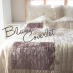 キルト マルチカバー ベッドカバー Blanc 185×185 正方形  ホワイト おしゃれ かわいい