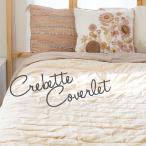 キルト マルチカバー ベッドカバー Crevette 185×185 正方形 インド綿100% おしゃれ かわいい