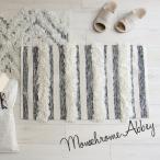 玄関マット 室内 屋内 ラグマット フロアマット Monochrome Abbey 60×90 ウール 手織り おしゃれ かわいい