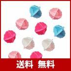 猫仙人 ランドリーボール 洗濯ボール ウォシュボール 洗濯用品 洗濯グッズ ランドリー 清潔 絡み防止 (洗濯ボール(多色20セット))