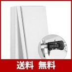 硬質吸音材 窓断熱材 吸音ボード 吸音パネル ブラックボード 同色6枚入り600×600mm 厚さ約12mm 硬質吸音 フェルトボード 吸音パネル 壁