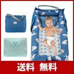 oenbopo 新生児 ベッドインベッド ベビーベッド トラベルコット ベビー 添い寝 ベビーデッキチェア 寝返り防止 折りたたみ式 持ち運び可能 屋