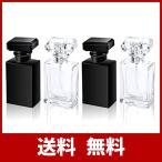 香水アトマイザー 4本 ガラスボトル 香水瓶 詰替用瓶 スプレーボトル 分け瓶 香水スプレー容器 香水噴霧器 香水携帯ボトル 携帯用香水入れ