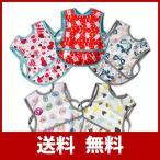 食事用エプロン ベビー 女の子 ポケット付き 5枚セット ベビーエプロン 防水 通気 速乾 丸洗い エプロン 幼児 食事用エプロン 子ども
