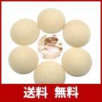 再利用可能な看護パッド| 授乳用乳房パッド洗える乳房パッド6パックXhwykzz