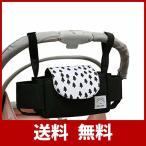 Seninhi ベビーカー用バッグ 大容量 ベビーカー収納バッ ベビーカー バッグ オーガナイザー 小物入れ 収納バッグ ドリンクホルダー ポケット