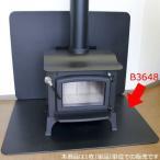 薪ストーブ用炉台・炉壁 ベーシックブラックストーブボード B3648(W91×D122cm)