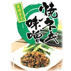 青唐辛子・焼きねぎ・味噌が美味しい 青唐焼きねぎ味噌 6個セットで本州送料無料