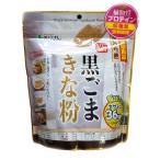 大豆とゴマを毎日の健康に!黒ごまきな粉