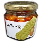 ラー油の辛味とカリカリ食感がたまらない♪ ピーナッツラー油 15個セットで送料無料&特別価格