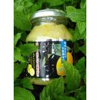 爽やかな酸味とまろやかなしょっぱさが新鮮 国産レモン使用 塩レモン5個セットで本州送料無料