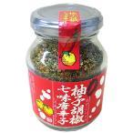 柚子の風味が爽やかに香る 柚子胡椒七味唐辛子 5個セットで本州送料無料