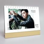 中国俳優チェンシンシューの卓上カレンダー2021年!