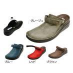 レディース カジュアル 靴 コンフォートシューズ 日本製 本革 レザー 婦人 ミセス 歩きやすい 疲れにくい パンプス ローヒール 痛くない A-OK MS8171