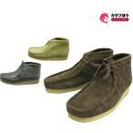 (Clarks) Wallabee Boot クラークス 本革 ワラビー ブーツ カジュアルシューズ