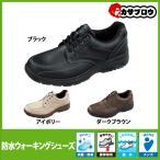 シニア 高齢者用 靴 介護シューズ 介護用品 リハビリ ウォーキングシューズ GAINER ゲイナー 001 紳士 メンズ 防水