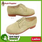 ハッシュパピー 靴 レディース Hush Puppies カジュアル シューズ Made in Japan 本革 2E