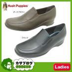スリッポン レディース ハッシュパピー 靴 シューズ ウエッジソール 日本製 本革 2E
