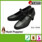 ショッピングフォーマルシューズ レディース ビジネスシューズ フォーマルシューズ (ハッシュパピー) Hush Puppies L-7459パンプス 【送料無料】