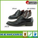 メンズ ビジネスシューズ 紳士靴 ケンフォード KENFORD KB47AJ Uチップ 革靴 3E 【送料無料】