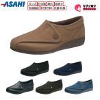 シニア 高齢者用 アサヒ メンズコンフォート 快歩主義M900 高齢者用 介護シューズ ウォーキングシューズ カジュアル リハビリ 婦人 高齢者用 靴 asahi