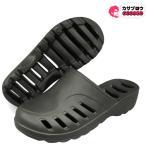 クロッグサンダル メンズ プチプラ ブラック Water Pass EVA素材スリッポン 軽量 防水 男性用 ワークサンダル ガーデニング