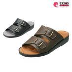 メンズ オフィスサンダル オフィスシューズ スリッパ パンジー9002 日本製 ビジネスサンダル ビジネススリッパ スーツ おしゃれ 社内履き かかとなし