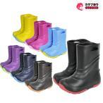 レインブーツ キッズ プーキーズ POOKIES 超軽量 EVA PK-EB520 防水 完全防水 長靴