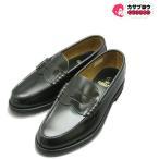 ビジネスシューズ リーガル メンズ 靴 REGAL  返品対応無料◆入学祝 入学準備 通学 新入学 入学式◆