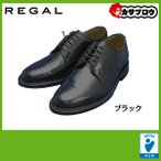 REGAL リーガル メンズ ビジネスシューズ 靴 REGAL  プレーントゥ 2504NA◆新社会人 通勤 就職祝い新生活◆