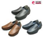 ショッピングREGAL REGAL リーガル 56HRAF ヴァンプ メンズ 革靴 カジュアル 本革 ドライビングシューズ スタイリッシュ おしゃれ 牛革 快適 軽量