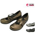 レディース ビジネスシューズ フォーマルシューズ リゲッタ パンプス ウェッジソール ローリングシューズ R-35 ミドル 5cm 日本製 Re getA regetx