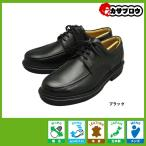 メンズ ビジネスシューズ RV-3013 Uチップ 本革 革靴 紳士靴 ビジネス ウォーキングシューズ  日本製 Rinescante Valentiano / リナシャンテ バレンチノ
