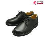 メンズ ビジネスシューズ RV-3023 プレーン 本革 革靴 紳士靴 ビジネス ウォーキングシューズ 日本製 Rinescante Valentiano / リナシャンテ バレンチノ