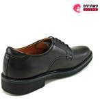 メンズ ビジネスシューズ 紳士靴 リーガル REGAL 靴 リーガル REGALウォーカー プレーントゥ REGAL 【送料無料】
