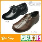 ボンステップ 5657 Bon Step レディース ウォーキングシューズ 大塚製靴 日本製 幅広 本皮 4E