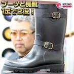 レインブーツ レインシューズ メンズ Era 2600 長靴 おしゃれ 防水 era2600