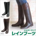 ショッピングレインシューズ レインブーツ レインシューズ レディース ロング 長靴 雨靴 人気 おしゃれ