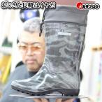ショッピングレインシューズ レインブーツ レインシューズ メンズ ロング 長靴 ラバーブーツ ロング ガーデニング【梅雨】 完全防水