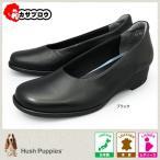 ハッシュパピー 靴 パンプス レディース Hush Puppies ウエッジソール 日本製 本革 2E hpl6560 ビジネス 就活学生