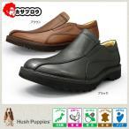 シニア 高齢者 靴 スリッポン スニーカー 紳士 メンズ ハッシュパピー 靴 レザーシューズ 皮 革 【送料無料】
