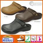 ショッピングサボ レディース サボ サンダル クロッグ◆春物 春靴 新生活◆