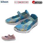 ショッピングkitson [Kitson] キッズスリッポン /キットソン/スニーカー/キッズ/ジュニア/子供/カジュアルシューズ/スリッポン